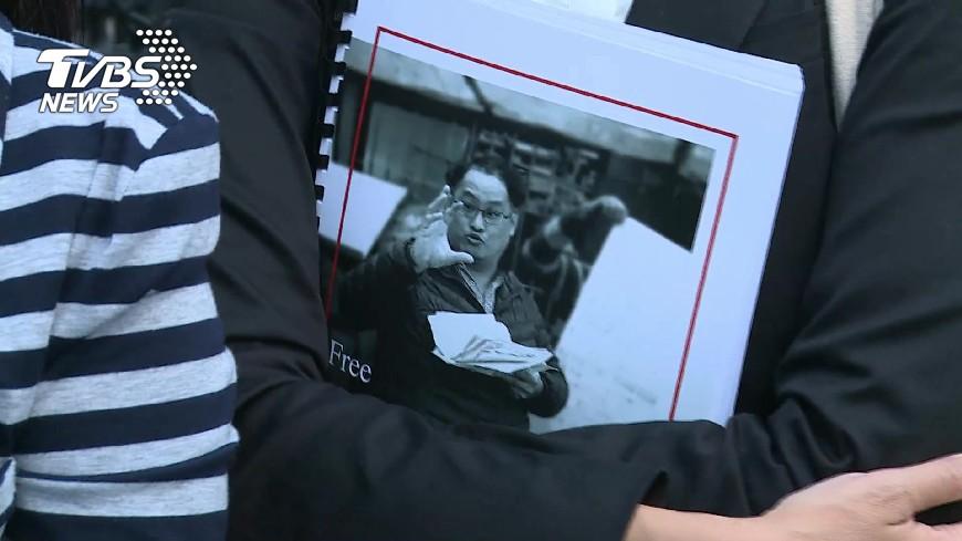 圖/TVBS NGO團體組救援隊 呼籲勿忘李明哲