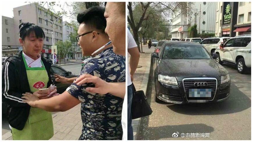 圖/取自中國新聞網微博,下同 佛心啊!大姊刮傷百萬奧迪哭賠 車主婉拒還給她工作