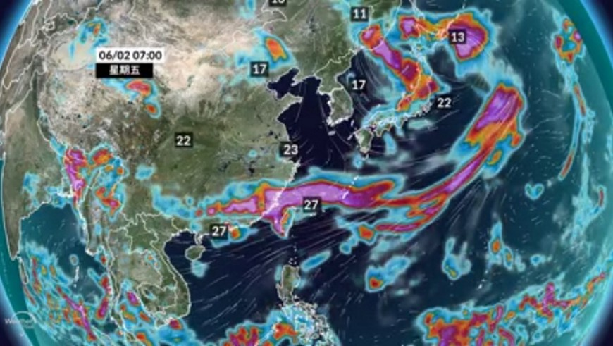 圖/翻攝自氣象達人彭啟明臉書 颱風級強降雨釀淹水災情 彭啟明:這只是第一波