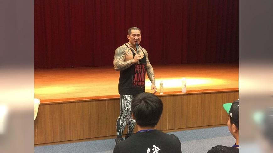 館長時常會到大專院校演講,分享健身經驗和觀念。圖/飆捍臉書