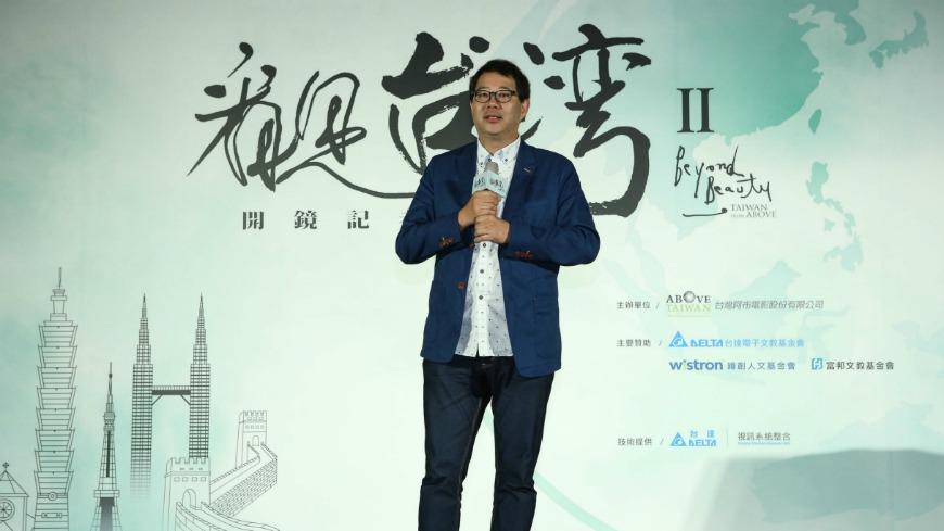 台灣阿布電影公司提供 愛台灣到命都可以不要… 齊柏林兒子發文悼父