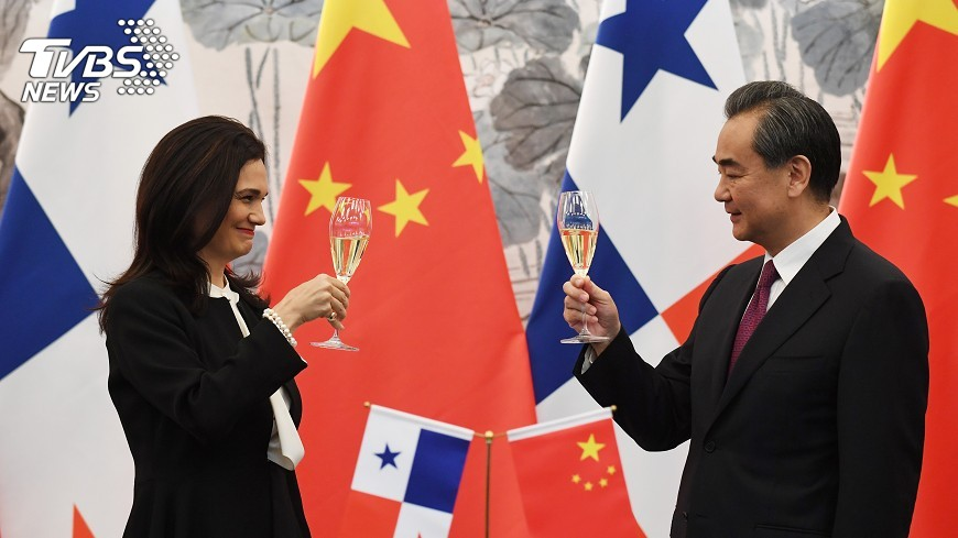 圖/達志影像路透社 巴拿馬頻向中國示好 近2年動作檯面化