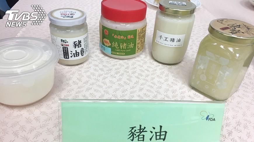 圖/中央社 豬油是否混廢油 食藥署首創鑑別技術