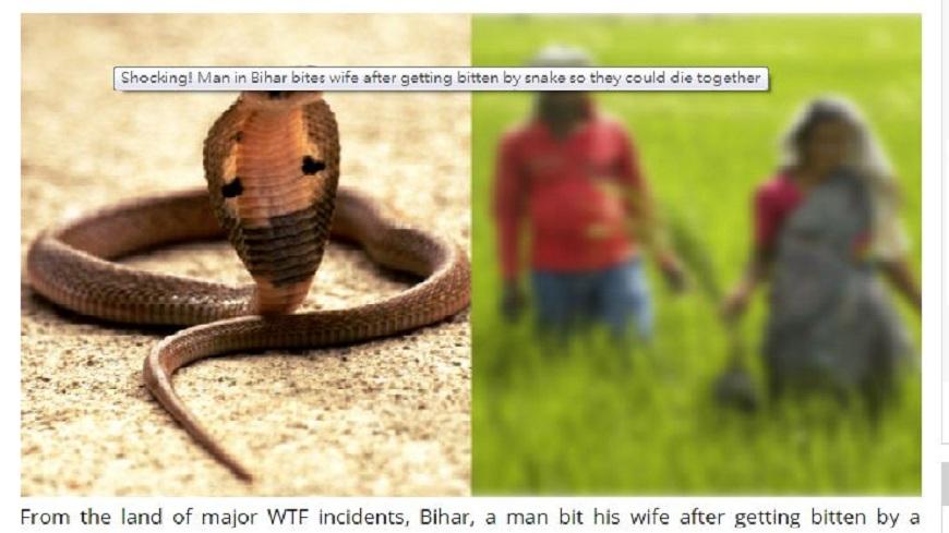 印度一名男子被毒蛇咬了並未立刻就醫,而是轉身咬妻子手腕,稱說要一起死。(圖/翻攝自India.com) 印度男被毒蛇咬 下一秒轉身咬妻:我們一起死吧