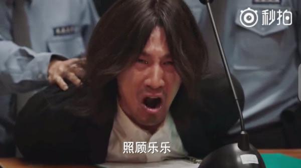 圖/翻攝自秒 趙又廷演技大爆發 「聽障爸」聲嘶力竭爭女逼哭眾人