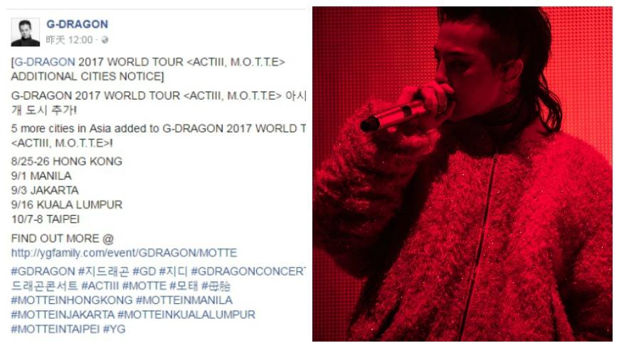 圖/G-DRAGON臉書 GD要來台灣啦! 10月7、8日登南港展覽館開唱兩日