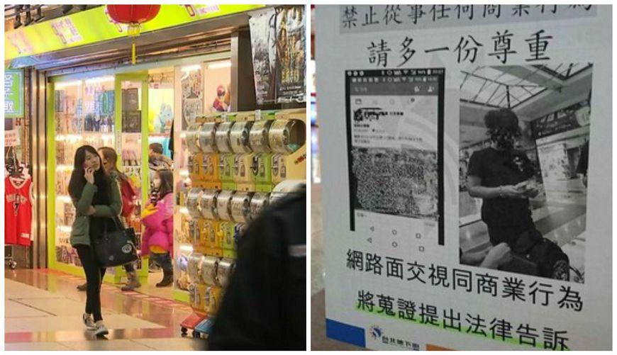 圖/TVBS資料畫面、爆料公社 台北地下街「禁止面交」挨批管太多! 小編出面了