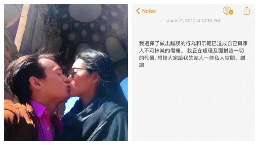 圖/翻攝自壹週刊、倪安東臉書 倪安東出軌認錯 「我對家人造成不可抹滅的傷痛」