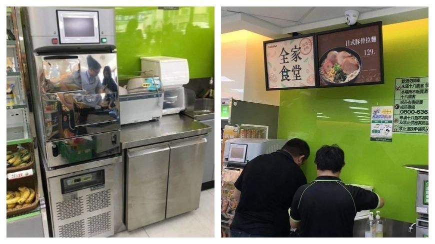 圖/擷取自PTT 還來啊!超商又推「現煮麵」 網友幫QQ
