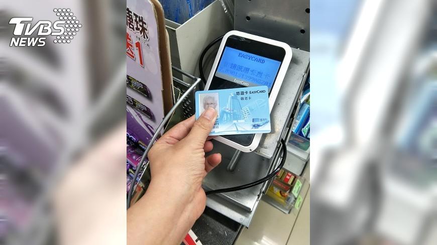 圖/中央社 簡化悠遊卡換發 新北:10月公所臨櫃
