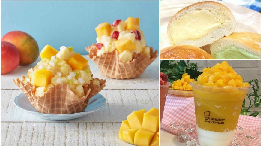 業者提供 夏天就是要吃這味!3大不能錯過的芒果甜品