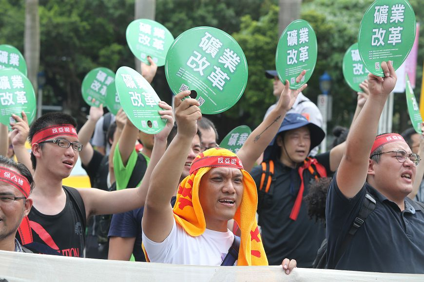 圖/中央社 回應「反亞泥」!政院:月底完成礦業法修法
