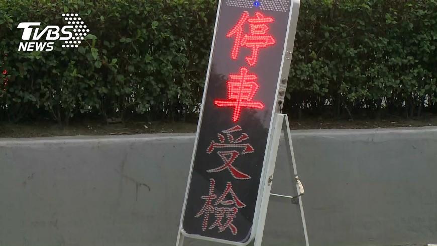 圖/TVBS 拒酒測免罰 高院:人民沒無端酒測的義務