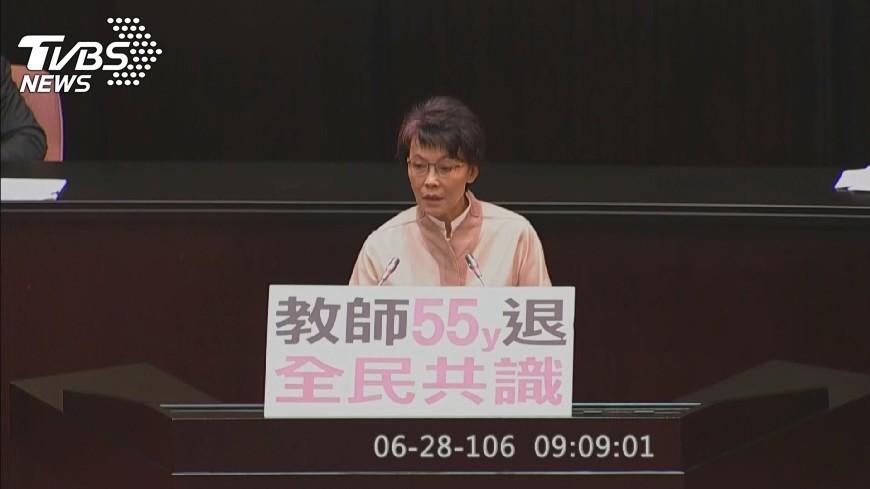 圖/TVBS 18%優惠存款退場 台銀年省近百億負擔