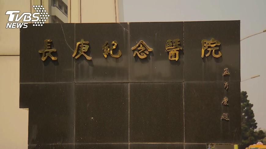 圖/TVBS 衛福部要求退出長庚董事會  台塑有話要說