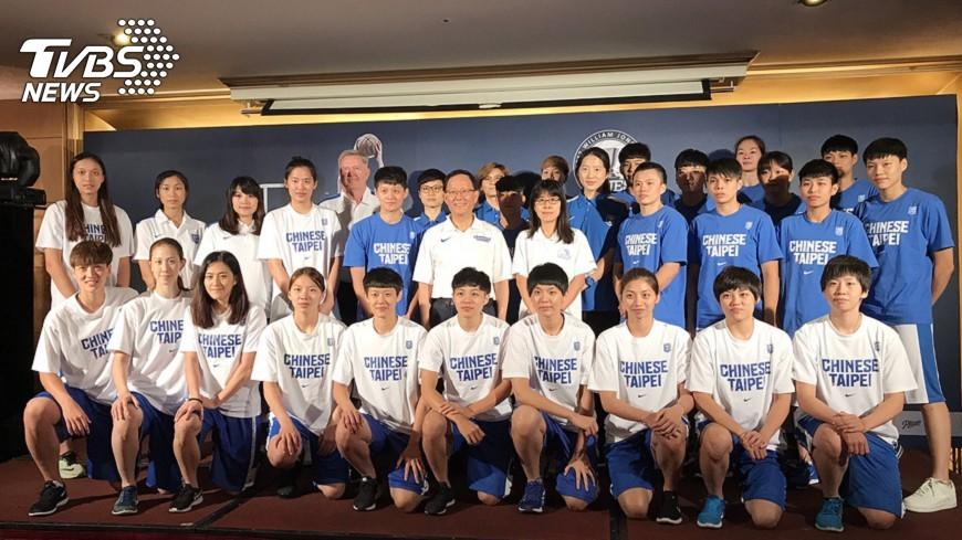 圖/中央社 瓊斯盃女子組開打 中華隊藉此備戰亞洲盃