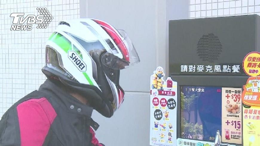 圖/TVBS資料畫面 GO!熟客券回歸了 40萬個漢堡免費送
