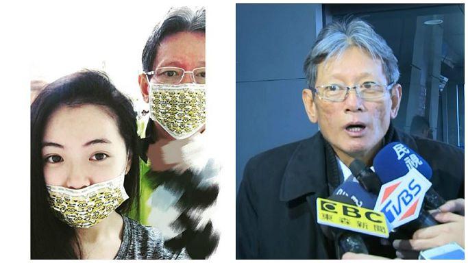 圖/取自郭思瑜臉書、TVBS資料畫面