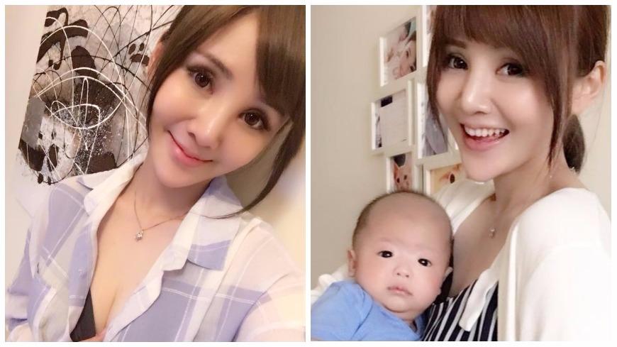 圖/取自陳子玄臉書 變態男傳訊「想喝妳母奶」 陳子玄爆氣:有病就要醫