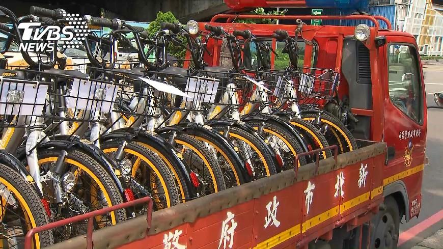圖/TVBS 台北市取締違停oBike 拖吊57輛