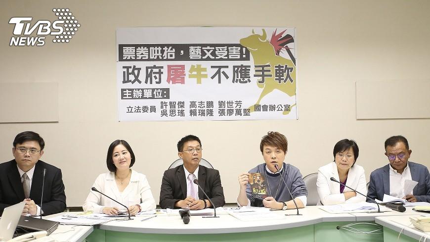 圖/中央社 遏止黃牛票 綠委促政府扮演屠牛手