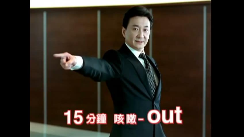 圖/YouTube 盤點10大洗腦廣告 第8名ㄎㄧㄤ到讓人超難忘