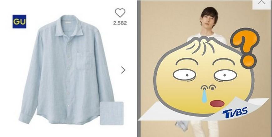 圖/翻攝自石橋快晴推特 也太鬧!想網購襯衫 男模展示竟然用拎的