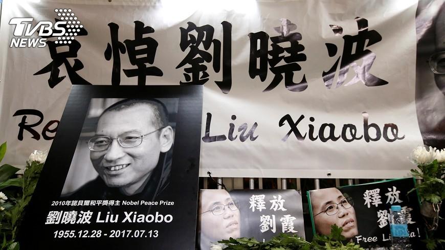 圖/達志影像路透社 劉曉波病逝 陸外交部:外國無權說三道四
