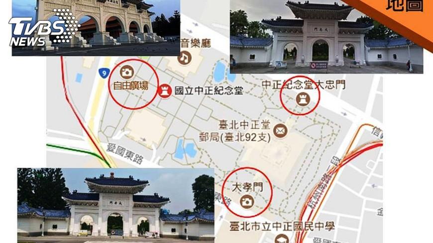 圖/中央社 眾神上凱道遊行23日登場 周邊路段管制