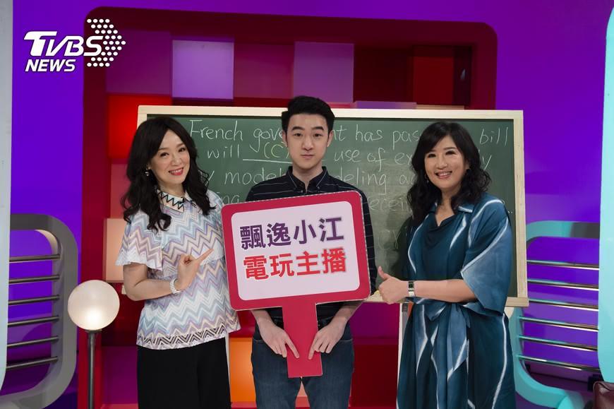 圖/TVBS 電競主播江大成一番話 瞬惹哭徐薇、方念華