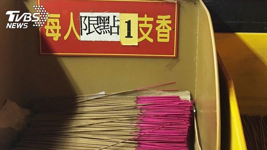 圖/TVBS 柔性宣導減香 台南市府重申未滅香封爐