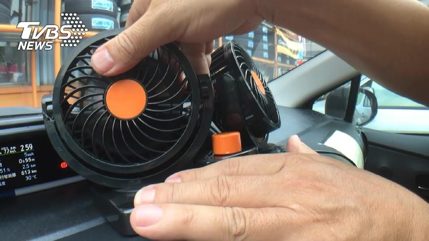 圖/TVBS 車用涼感品熱賣 通風坐墊PK隔間膜