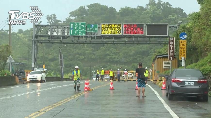 圖/TVBS 蘇花公路落石清除 恢復雙向通車