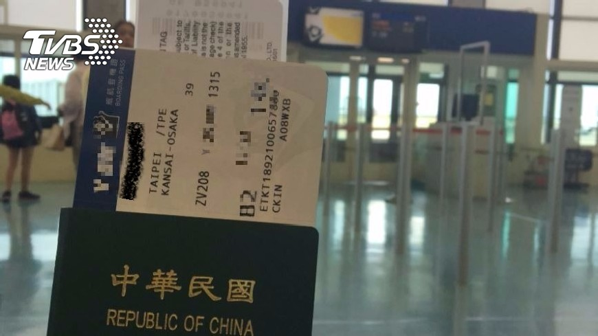 圖/TVBS資料畫面 注意了!別再拿登機證打卡 當心背後藏隱私信息