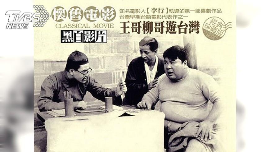 圖/中央社 夏夜看懷舊電影 感受早期台灣風情