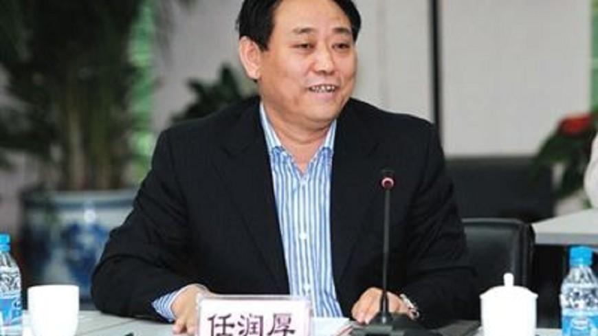 陸貪官死後被宣判 官媒:不會人死帳爛