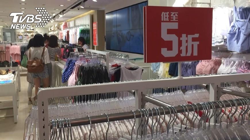 圖/TVBS 「國民經濟信心」重回樂觀 指數創2年多新高