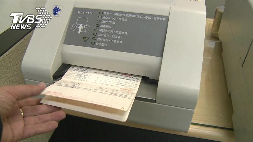 圖/TVBS 照過來!基本工資調漲 2018多項新制攸關荷包