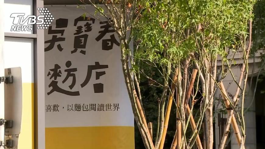 示意圖/TVBS 誰逼吳寶春自稱「中國人」? 竟是2年前這30個字