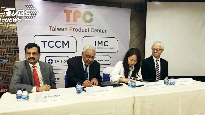 圖/中央社 孟買台商會與印度商會簽備忘錄 深化合作