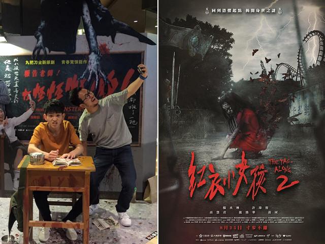 圖/電影《紅衣小女孩2》、《報告老師!怪怪怪怪物!》臉書 熱議國片排行!擊敗蔡康永、九把刀作品的是這部