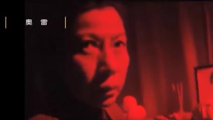 台灣人對這名字可能有點陌生,但愛看港片的影迷一定都認得她!(圖/擷取自YouTube)