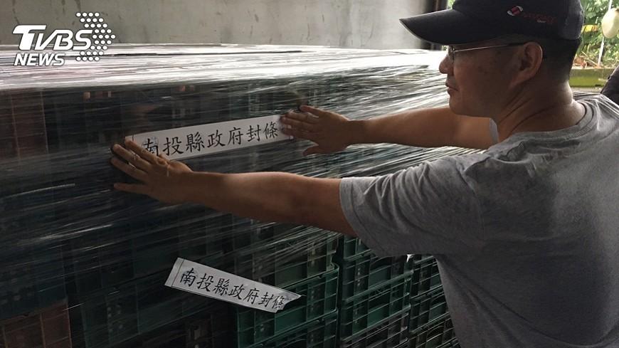圖/中央社 南投2家牧場雞蛋芬普尼超標 稽查封存