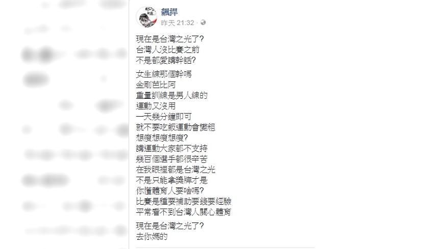 圖/取自館長陳之漢臉書