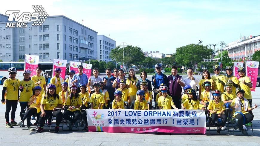 圖/中央社 失親兒單車挑戰百公里 為愛騎程做公益