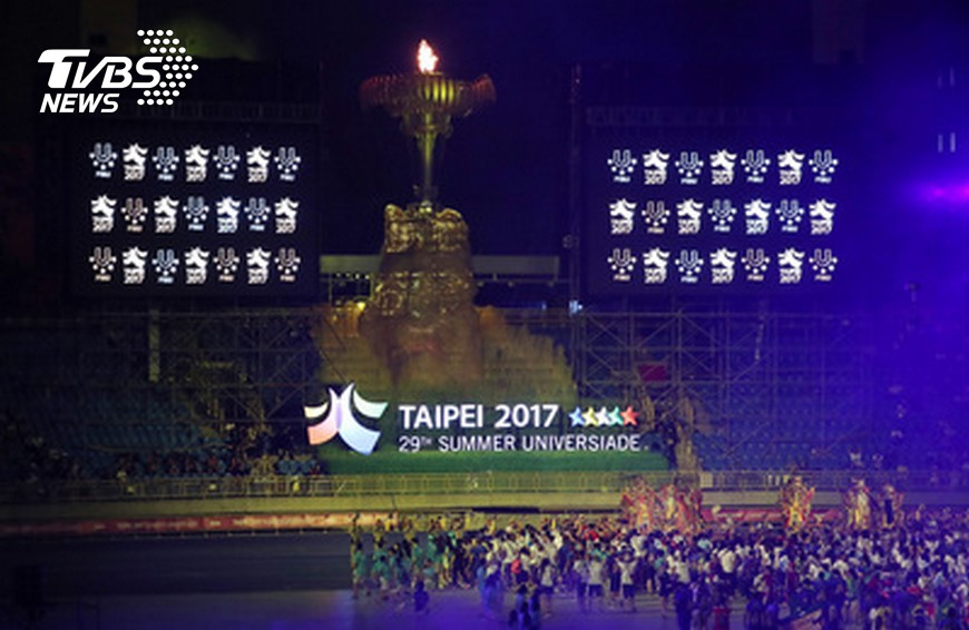 圖/中央社 世大運閉幕式表演 網友點名「首席戰犯」
