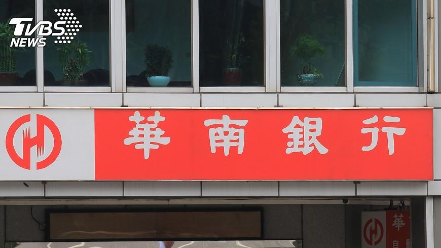 示意圖/TVBS 公股銀行大手筆催生 華銀一胎補助10萬