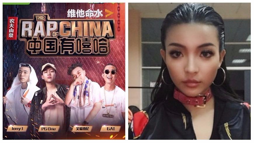 圖/擷取自Vava、中國有嘻哈、Jony J微博 《有嘻哈》Vava決賽莫名消失 粉絲怒轟節目超瞎