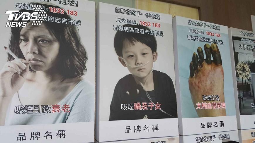 圖/中央社 不走溫情 菸盒警示圖文擬改恐懼訴求