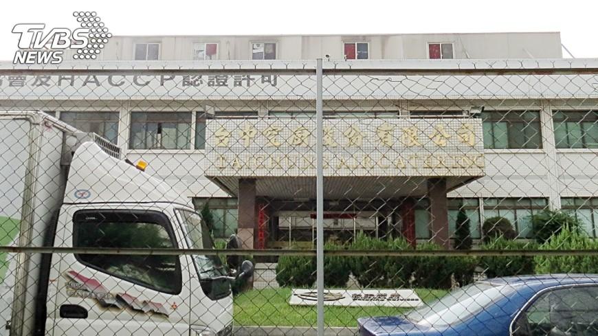 圖/中央社 台中空廚積欠薪資 市府建議申請工資墊償